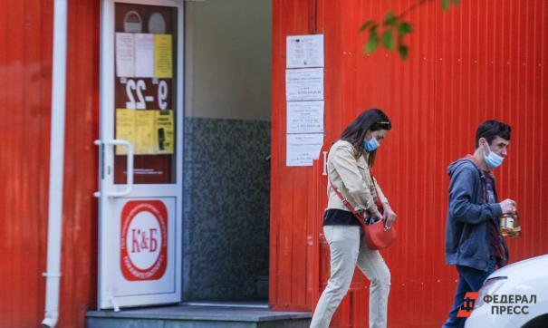 Свердловчане ждут слушаний об ограничениях на продажу алкоголя