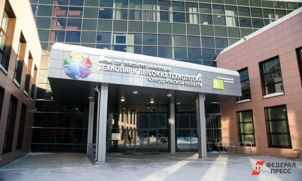 Технопарк станет частью нового района Екатеринбурга