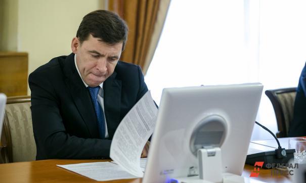 На Урале нашлись сторонники возвращения ограничений