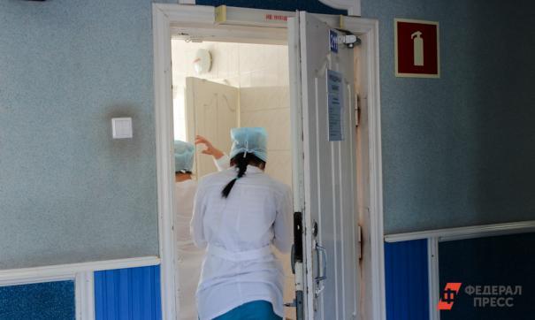 Зарплата медиков может вырасти после перехода на областное финансирование