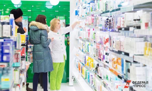 лекарства и аптека