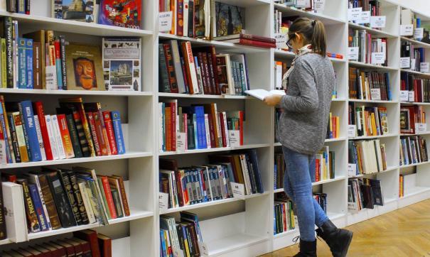 Библиотеки планируется оснастить новейшим оборудованием