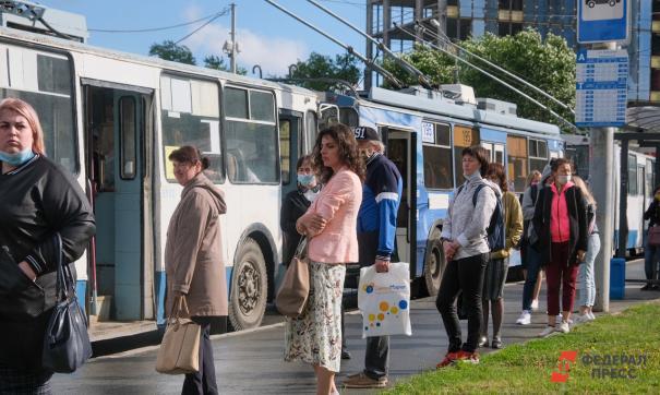 Пандемия серьезно изменила жизнь субъектов РФ, признали губернаторы