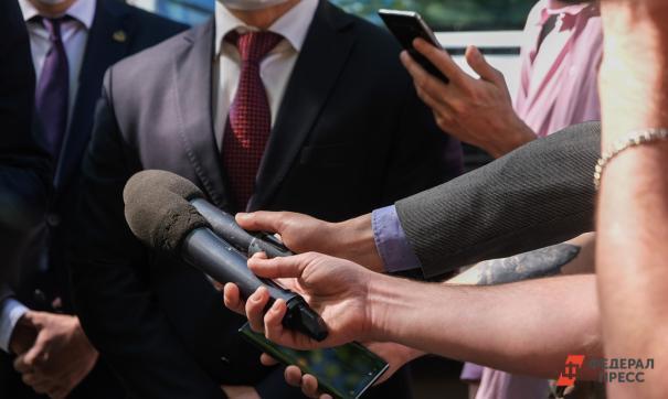 Несколько российских СМИ получили гранты от чешского фонда