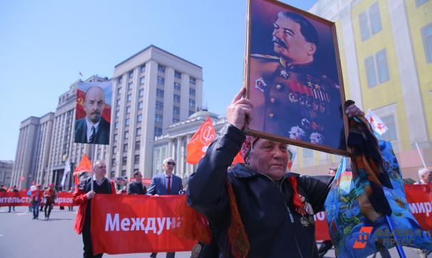 На Ямале «Справедливая Россия» обвинила КПРФ в оправдании сталинских репрессий