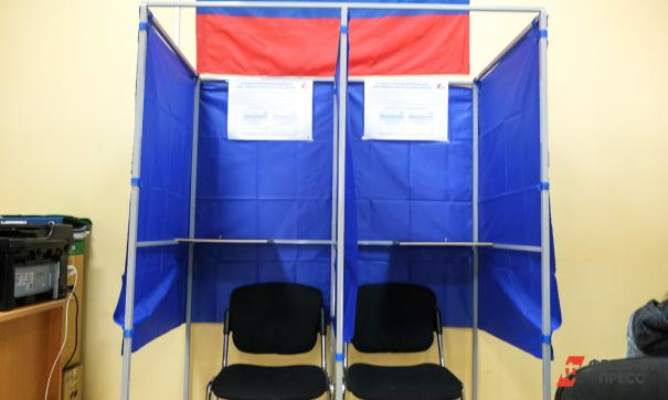 В Кургане 31 кандидат в облдуму не допущен до выборов 13 сентября