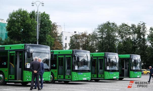 Для 3255 человек организовали несколько автобусных рейсов