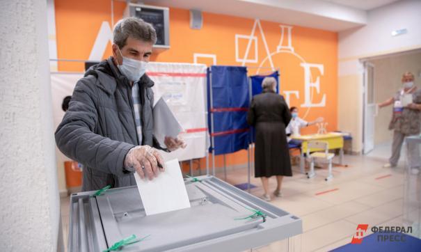 «Выберут тех, кто занят делом, а не пиаром»: эксперты о политической обстановке на Ямале