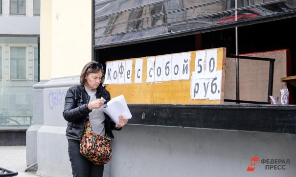 На Ямале вводят новую меру поддержки бизнеса: субсидии на сотрудников