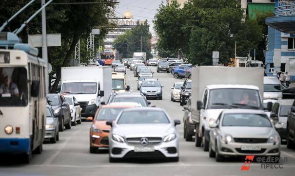 Российских автомобилистов осенью ждут важные изменения