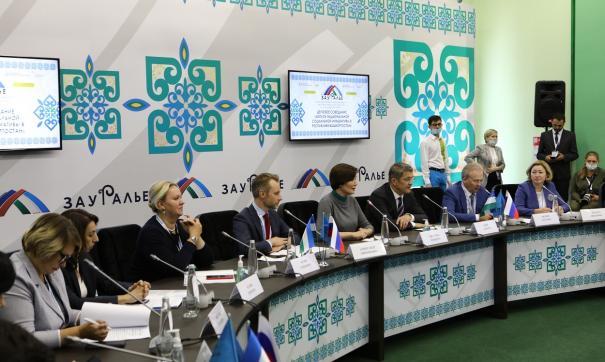Развитие региона обсудили на  инвестсабантуе «Зауралье-2020»