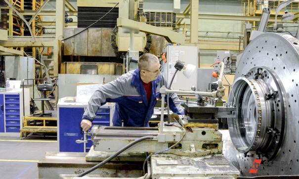 В регионе активно реализуют нацпроект «Производительность труда и поддержка занятости»