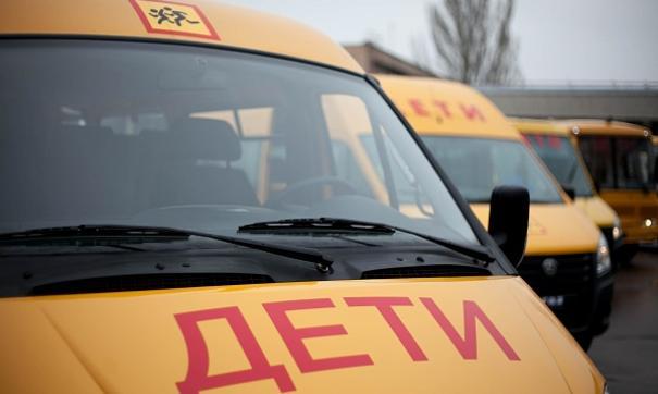 Школьные маршруты в Рязанской области будут приведены в порядок