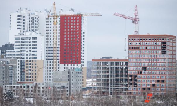 Форум объединит экспертов в сфере недвижимости