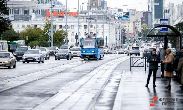В Екатеринбурге перекроют движение трамваев по главной городской артерии