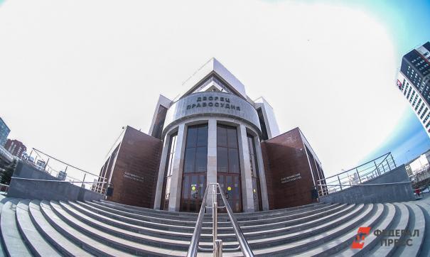 Свердловский облсуд ужесточил наказание осужденным из-за обрушения крыши на ЗИКе