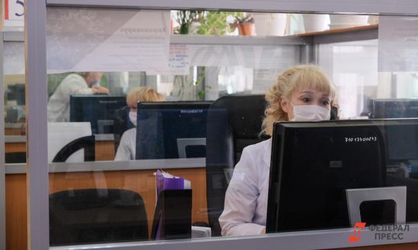 В Свердловской области за сутки снизилось число коронавирусных больных