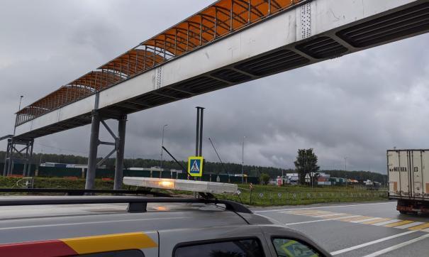 Над трассой «Екатеринбург – Тюмень» смонтировали пешеходный мост