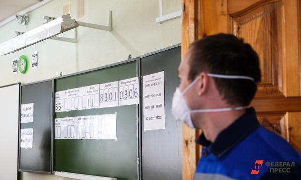В Свердловских школах проведут противоэпидемические тренировки