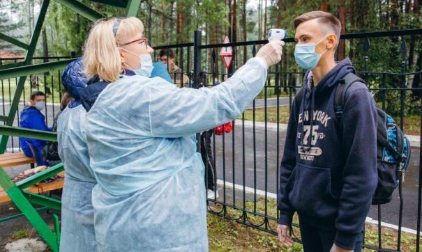 ВСМПО-АВИСМА открыла детский лагерь «Тирус»