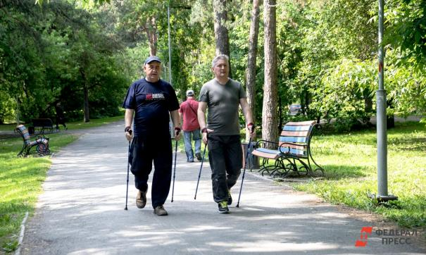 Свердловские парламентарии утвердили для пенсионеров новый прожиточный минимум