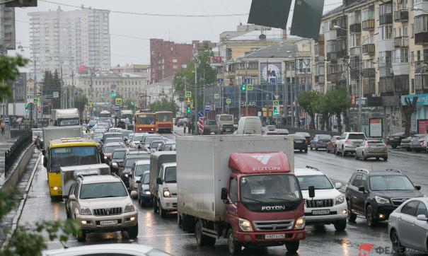 Свердловская область вошла в число регионов с загрязненным воздухом