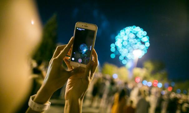 В Екатеринбурге день города перейдет в онлайн-формат