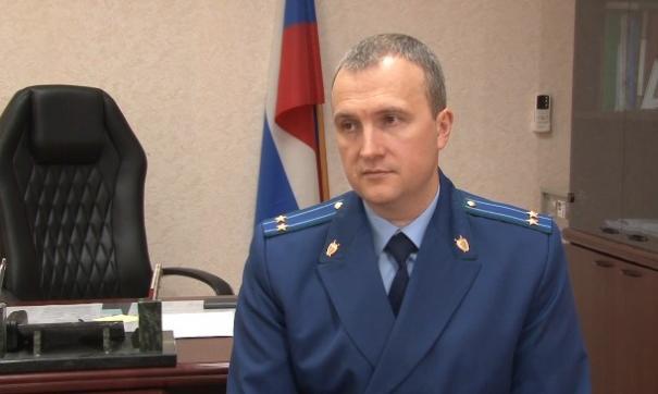 Замгенпрокурора в УрФО наказали за дисциплинарный проступок