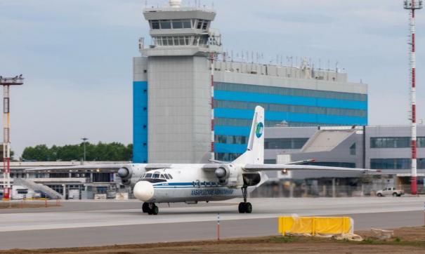 Хабаровский аэропорт «заминировали» в пятый раз