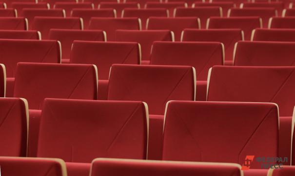 Дальний Восток начинает открывать кинотеатры и театры