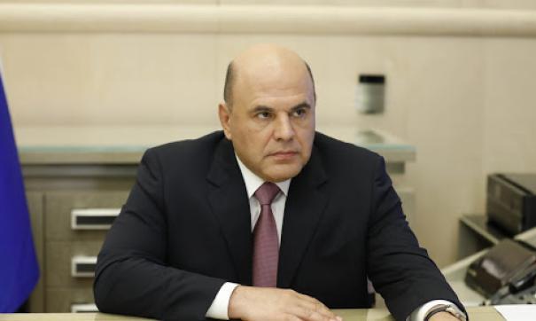 Председатель правительства РФ Михаил Мишустин встретится в Благовещенске с главами дальневосточных регионов
