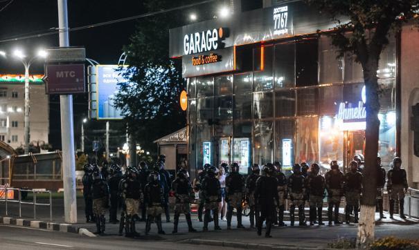 протесты