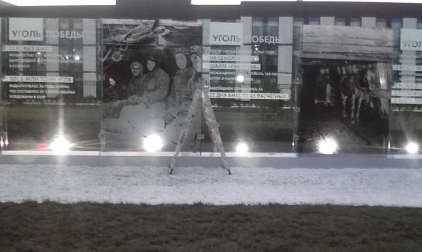В Кемерове восстановили мемориал «Свет памяти»
