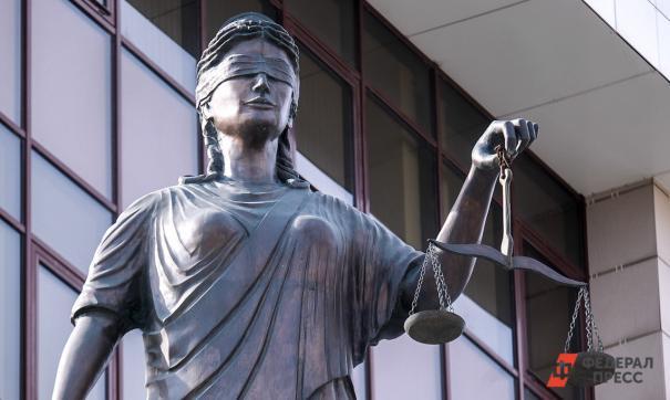 В Барнауле гендиректора фирмы отдали под суд за миллиардное мошенничество