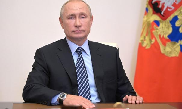 Путин рассказал о начале учебного процесса в учебных заведениях