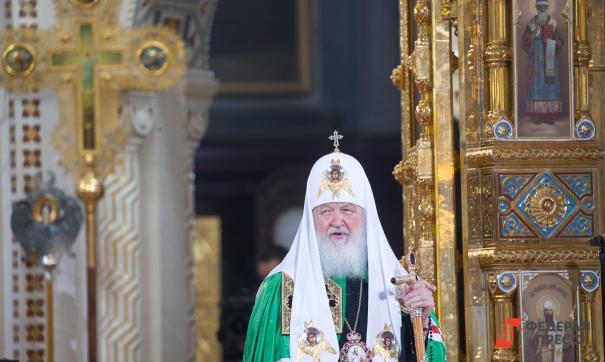 Патриарх Кирилл призвал не верить слухам о нем и о других служителях церкви