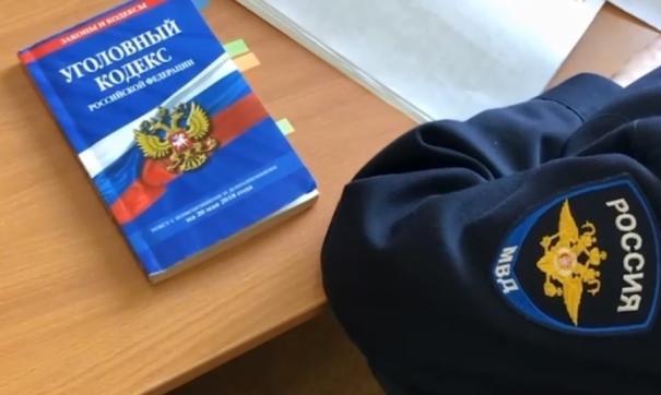 Мошенник представился сотрудником финансовой организации