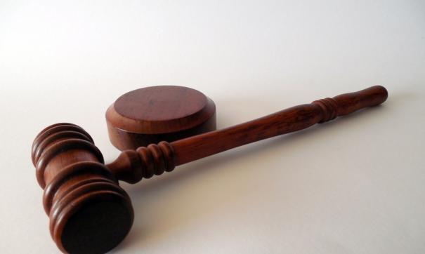 Чиновник подал иск к министерству науки и высшего образования