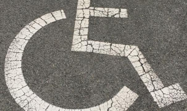 Его главная задача ― сформировать систему помощи и поддержки для инвалидов и их родственников