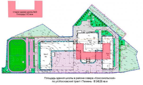 В здании будет создано три блока для учащихся
