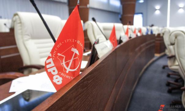 В законодательном собрании Ульяновской области случился скандал