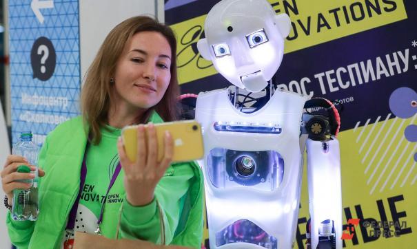Роботы заменят людей в ряде специальностей