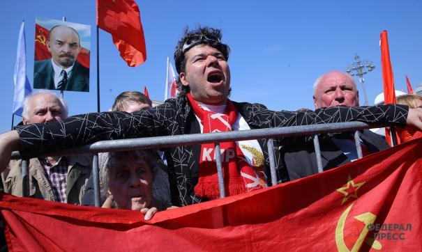 В Ульяновске несколько дней проходит протестная акция КПРФ