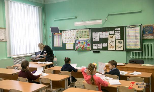 В школах Оренбургской области принимают дополнительные меры безопасности