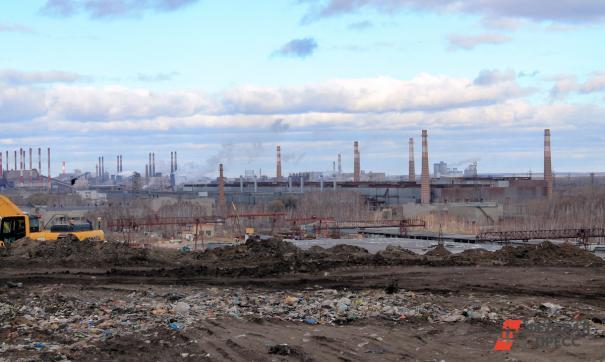 Промышленные предприятия должны возмещать экологический ущерб