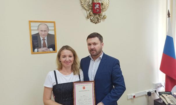 Награду вручил заместитель полпреда в ПФО Игорь Буренков