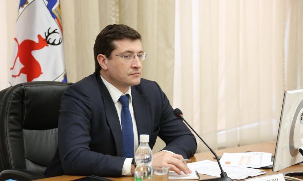 Губернатор Глеб Никитин внес проект поправок в бюджет