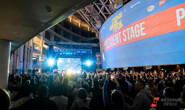В Приморье появятся виртуальные концертные залы