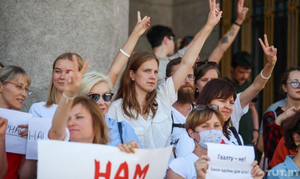 Участники протестов