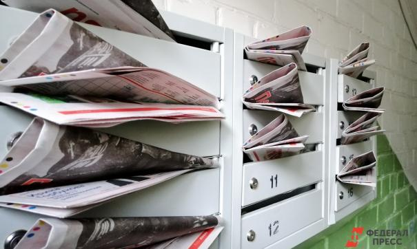 агитационные газеты